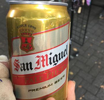ビールです〜〜